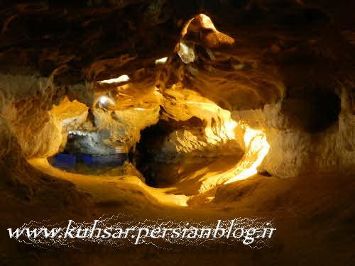 غار کتله خور زنجان