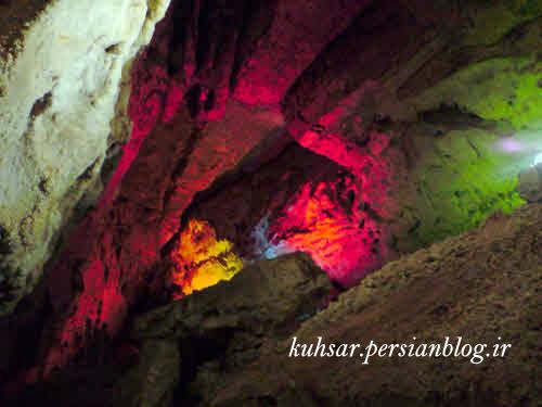 غار چال نخجیر
